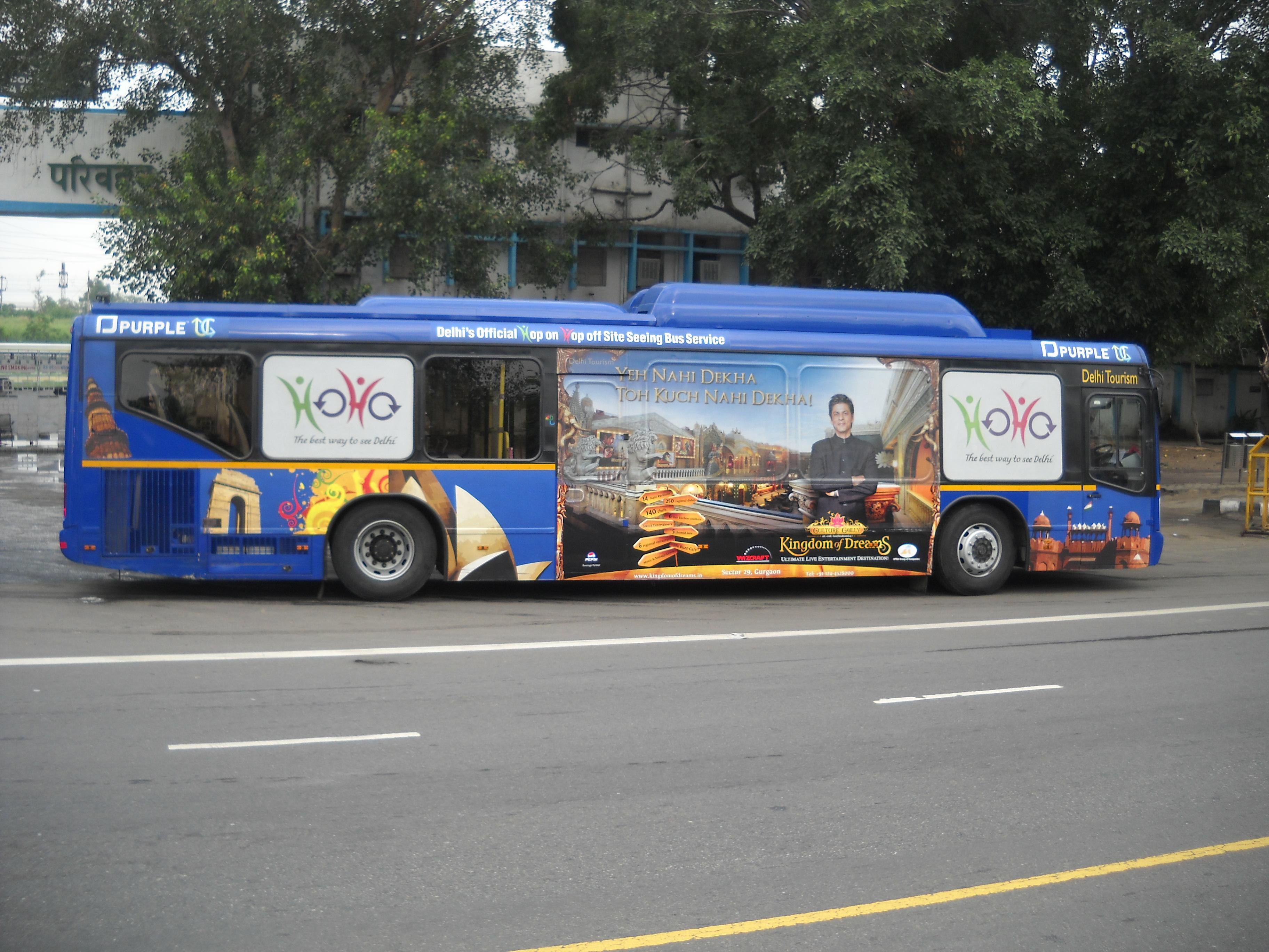 Advertising on HOHO Buses, Bus Wrap Advertising, Delhi ...