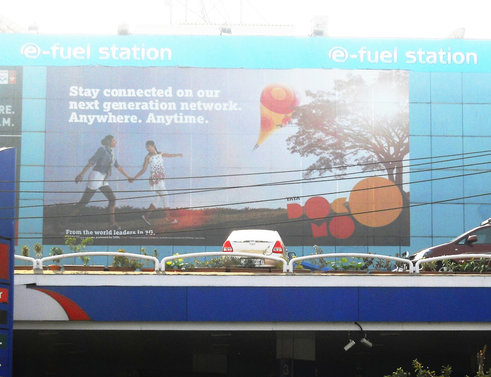 advertising objective of tata docomo Milestone brandcom drives high visibility for tata docomo through campaign objective: by breaking through the everyday clutter and humdrum way of advertising.